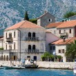 Museum of Perast , Montenegro — Stock Photo