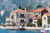 Museum van perast, montenegro — Stockfoto