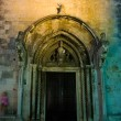 Detail of historical Croatian church - Stock Photo