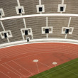 Stock Photo: Athletic stadium