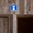 Stock Photo: Gender correct outhouse