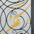 Stock Photo: Detail of ornamental gate