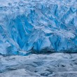 Stock Photo: Glacier detail