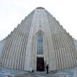Hallgrimskirkja church, Iceland — Stock Photo
