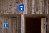 Gender correct outhouse — Stock Photo