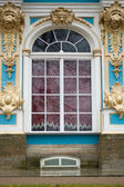 Palace window — Stock Photo