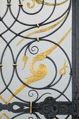 Detail of ornamental gate — Stock Photo