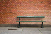 Racist bench - Europeans only — Stock Photo