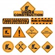 Under construction signs — Stock Vector