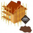 House under construction — Stock Vector