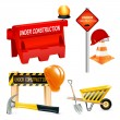Under construction icons — Stock Vector #10542943