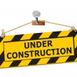 under construction sign — Stock Vector