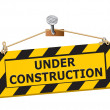 Under construction sign — Stock Vector #10542950