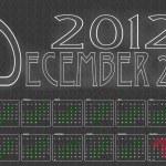 December 21 — Stock Photo #8542654