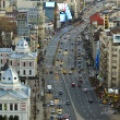 Stock Photo: Bucharest city