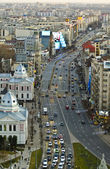 Bucharest city — Stock Photo