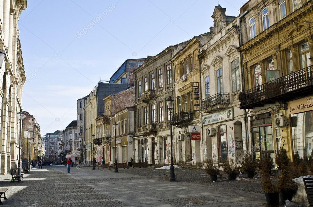 Bucharest Town Editorial Image Image Of Bucharest: Stock Editorial Photo © Rusadina #9528076