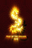 Year of the dragon 2012 — Stock Vector
