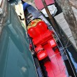 Red gondola, Venice - Stock Photo