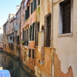 WALLS AND WINDOWS IN VENICE - Stock Photo