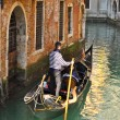 Stock Photo: Gondolier - tourists at Venice