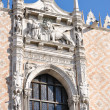 THE DOGE'S PALACE - Stock Photo