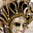 VENETIAN MASK — Stock Photo #8754595