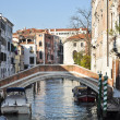 Bridge over a canal, Venice — Stock Photo