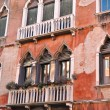 Merchat houses in Venice - Stock Photo