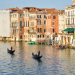 COUPLE OF GONDOLAS — Stock Photo