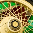 Stock Photo: Spoke wheel