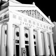 Theatre of Galati - Stock Photo