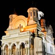 Cathedral of Galati — Stock Photo