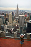 View from the top of the rock — Foto Stock