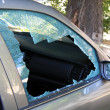 Car with Busted Window — Stock Photo #8572344