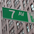 7 Avenue Sign — Stock Photo