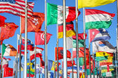 Flag of the world — Stock Photo