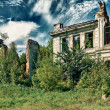 Palace ruins - Stock Photo