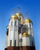 An orthodox temple. Volgograd, Russia — Stock Photo