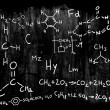 Stock Photo: Science Chemistry Illustration 06