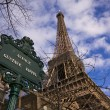 Gustave Eiffel avenue — Stock Photo