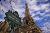 Gustave Eiffel avenue — Stock Photo