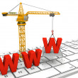 Website under construction — Stock Photo #10448624