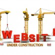 Website under construction — Foto de Stock