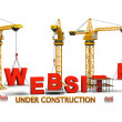 Website under construction — Foto Stock