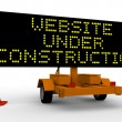 Website under construction — Stock fotografie