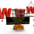 Stockfoto: Website under construction