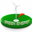 Green energy — Stock Photo #8850898