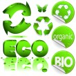 Recycle icon - Stock Vector