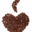 Coffee beans — Stock Photo #8543283